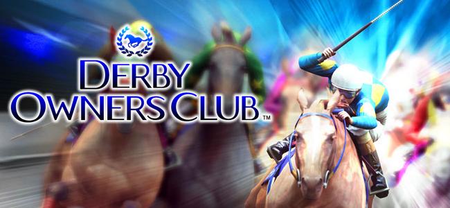 夢のG1全制覇をする最強馬を育成し勝たせるのはいったい誰?あなたです!「ダービーオーナーズクラブ」