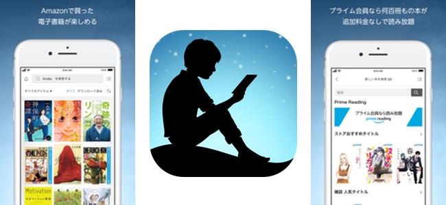 Kindleアプリがアイコンを初め大幅にデザインを変更。よく使う機能へのアクションが改良され本の切り替えなどがしやすく