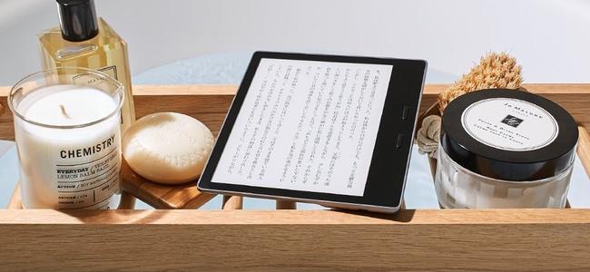 Kindle初の防水に対応、新型「Kindle Oasis」をAmazonが発表。10月31日発売で予約も開始