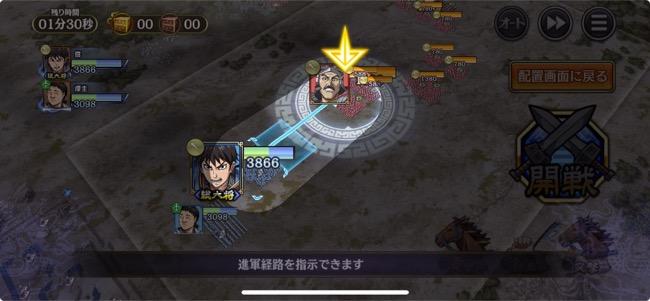 kingdom_02
