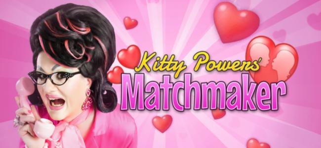 男女性別問わずどんどんカップルを成立させるシミュレーションゲーム「キティ パワーズ・マッチメーカー」