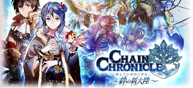 「チェインクロニクル」第2部「絆の新大陸」は7月10日配信!緑川光さん、花澤香菜さんらが新たに出演