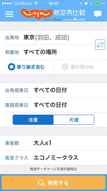 ko-ku-ken001