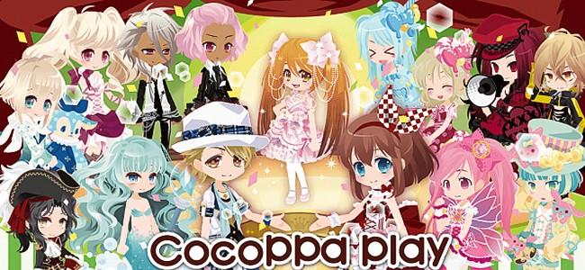 デフォルメのきついアバターに馴染めなかった人にオススメ「CocoPPa Play(ココッパプレイ) 」