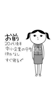 kuukiyomi31