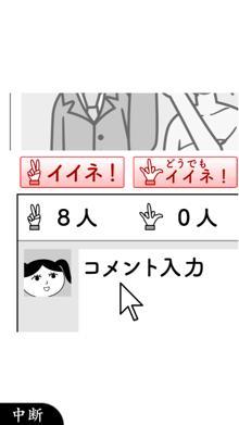 kuukiyomi33