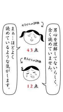 kuukiyomi34