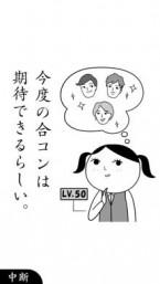 kuukiyomi35