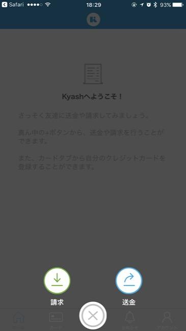 kyash04
