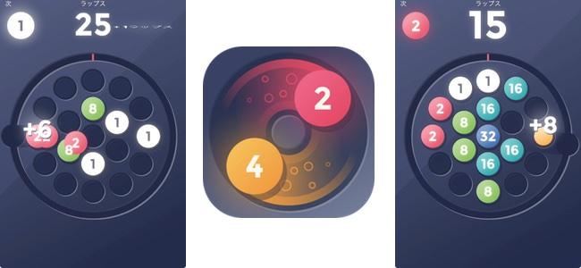 ひたすら迫りくるタイムリミット、回り続けるブロック。円形ボード周辺を回転し続ける数字を合体させていくパズル「ラップス」レビュー