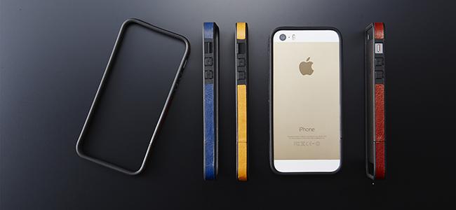 5グラムと軽量ながらもiPhoneのコーナーをしっかり保護!ホールド感もバッチリなレザー調バンパー