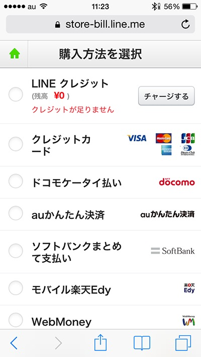 line creator 4