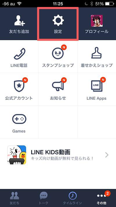 line creator 5