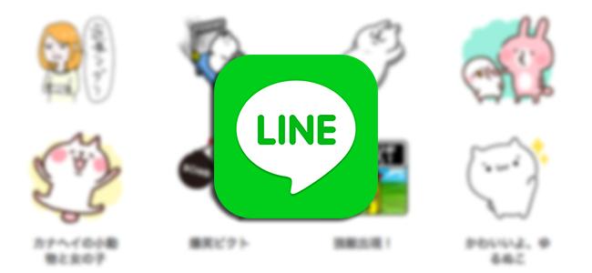アプリからでも可、LINEクリエイターズスタンプを購入・ダウンロードする方法