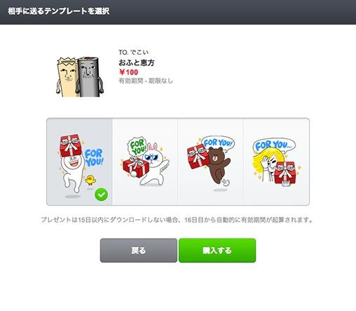line market 6