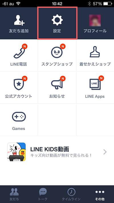 line setting