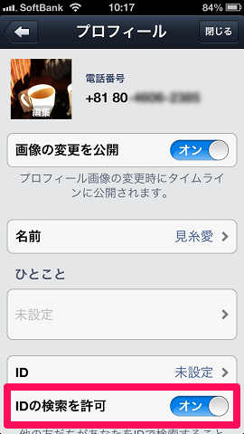 line00211
