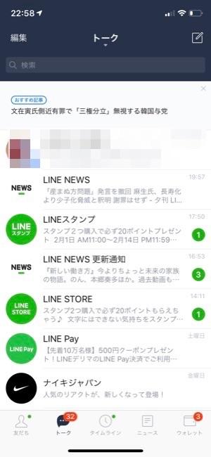 line_01-2