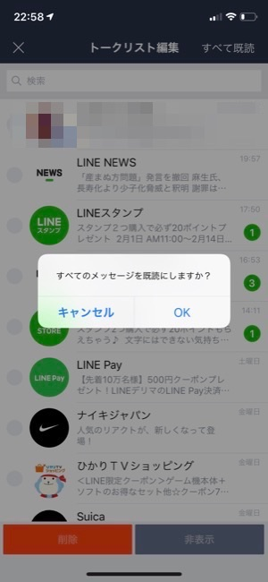 line_03-2