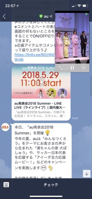 line_03