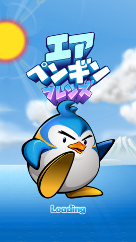 lineairpenguinfriends1