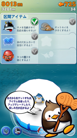 lineairpenguinfriends4