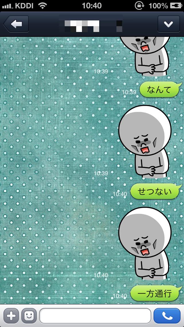 lineblo1