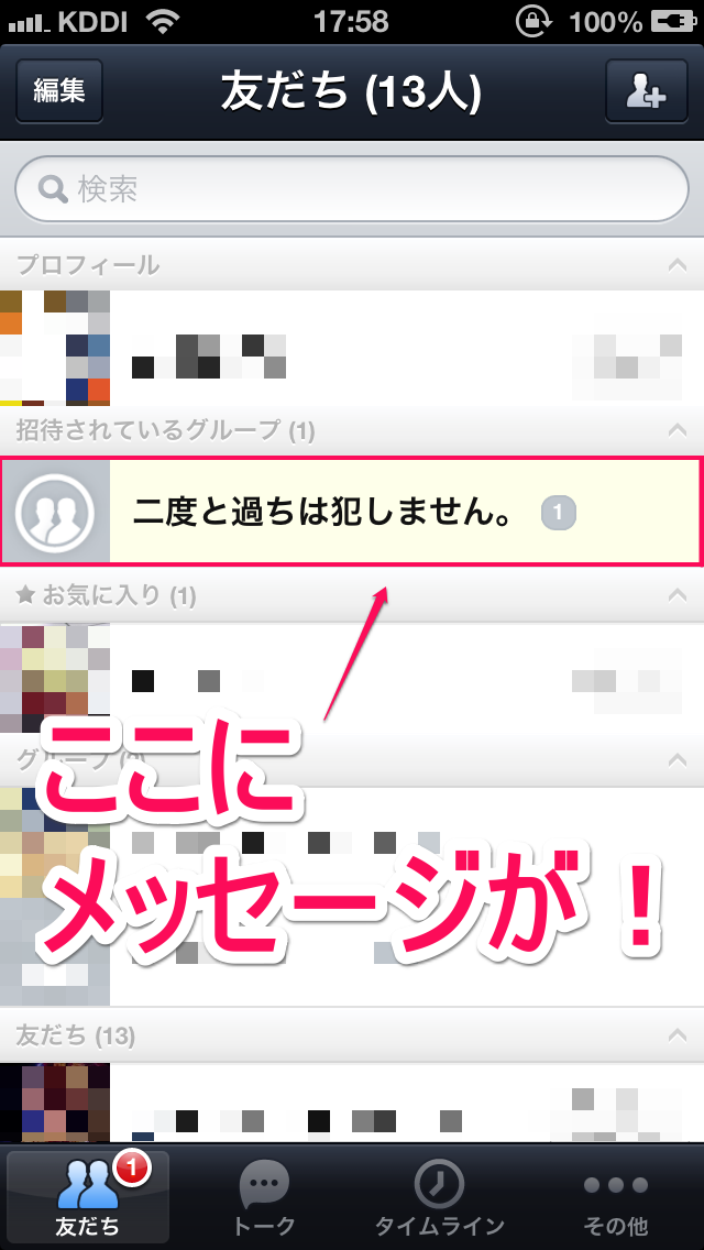 lineblo11.5