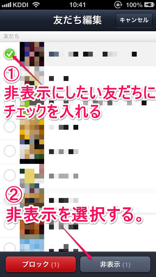 lineblo33