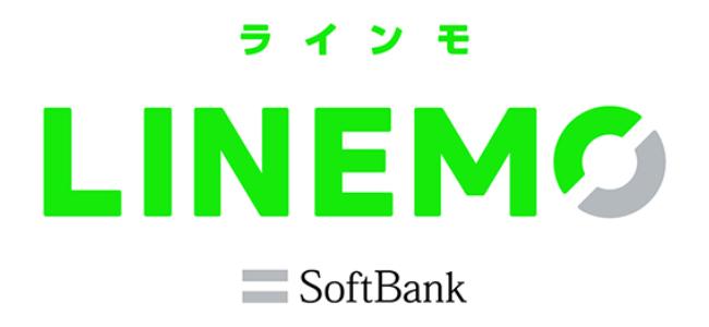 ソフトバンクの新料金プラン「LINEMO」が通話オプションを1年間月額500円割引とするキャンペーンを発表