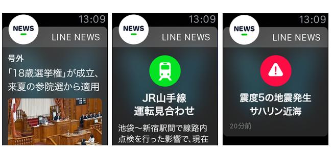 linenews650