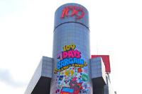 渋谷109&パルコ、夏のバーゲンでLINEキャラとコラボ!限定グッズプレゼントも!