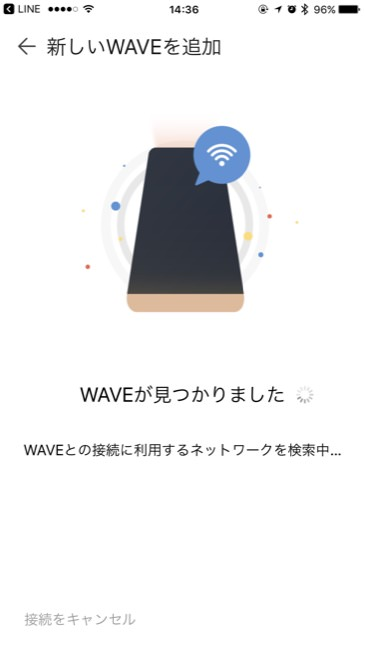 linewave_21