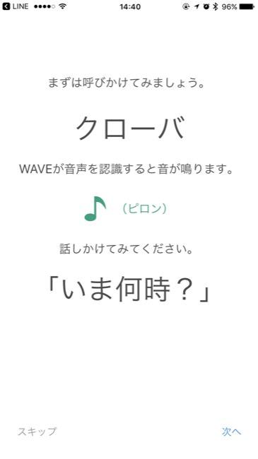 linewave_24