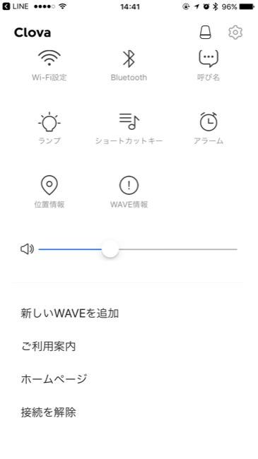 linewave_26