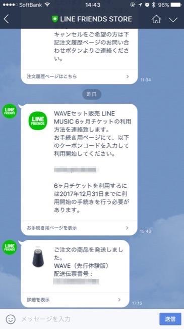 linewave_29