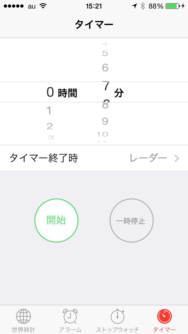 listtimer (1)