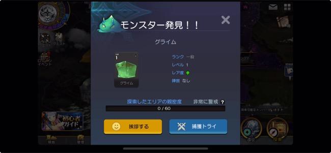 loadofD_07