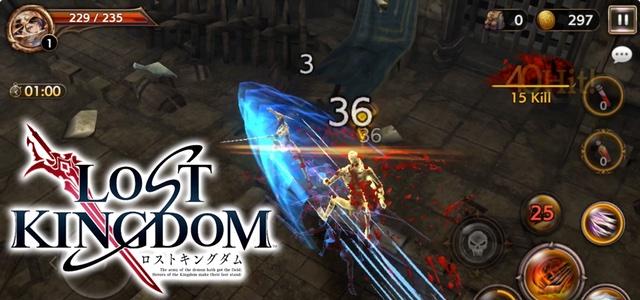 援軍による絨毯攻撃や城壁を守る攻防戦など、単騎だけじゃない戦いの魅力が詰まったハクスラ系アクションRPG「ロストキングダム」レビュー