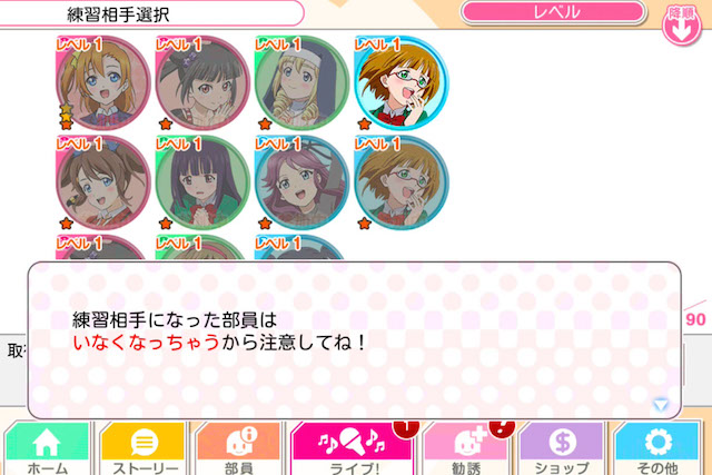lovelive_0002_03a