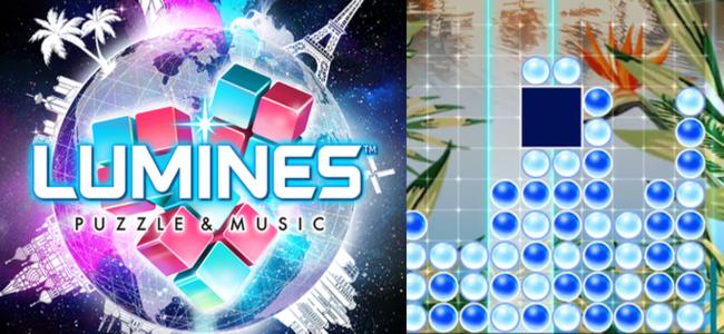 音楽とパズル、そして演出がシンクロするパズルゲーム「LUMINES パズル&ミュージック」