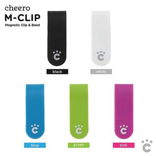 m-clip color