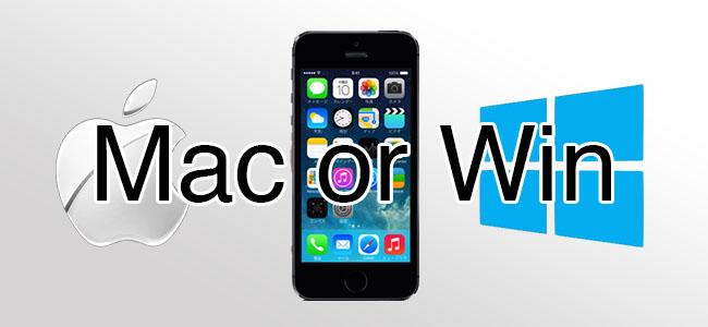 意外?iPhoneの写真を取り込むならWindowsがかなりラク