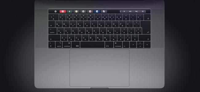 Appleが「MacBook、MacBook Air、MacBook Pro キーボード修理プログラム」を開始。文字入力に不具合がある場合に無償修理が可能
