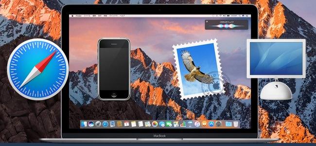 Macで使っているアプリやソフト、OS内蔵アイコンの画像ファイルを取り出す方法