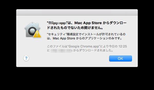 macmalware_03