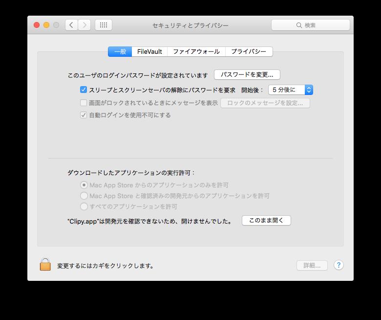 macmalware_05