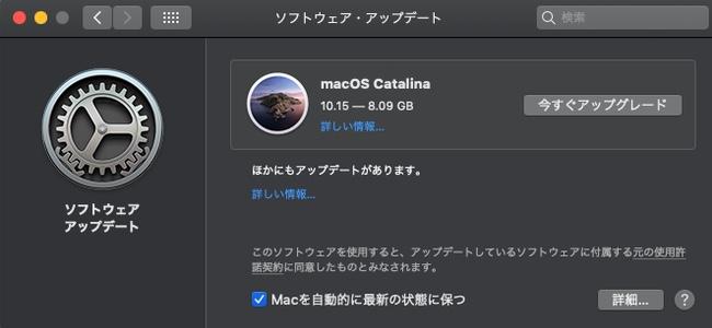 「macOS Catalina」リリース!iTunesが分割、iPadのサブディスプレイ化、Apple Arcadeなど多数の機能が追加