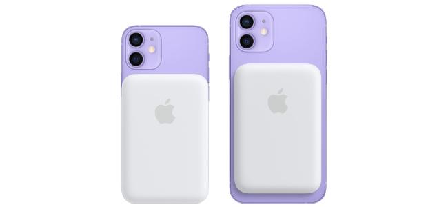 AppleがiPhone 12シリーズのMagSafe接続に対応した純正モバイルバッテリー「MagSafeバッテリーパック」の発売を開始