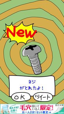 mainichinomimikakibetu4